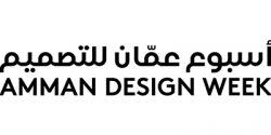 YID_0007_05_Amman Design Week