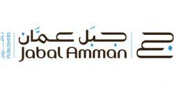 YID_0009_03_Jabal Amman Publishers